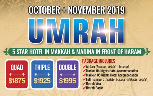 Five Star Umrah Oct – Nov 2019