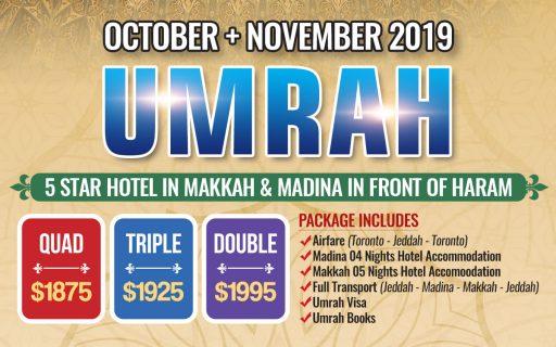 Five Star Umrah Oct – Nov 2019
