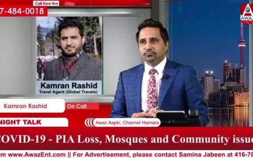 CEO Kamran Rashid's special talk about PIA flights during COVID-19