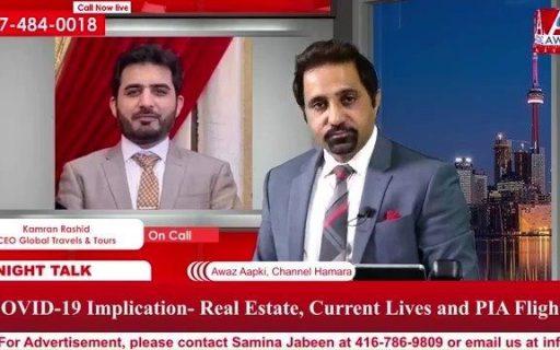 CEO Kamran Rashid's special talk about PIA flight operation on Awaz Entertainment